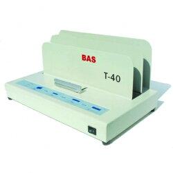 霸世牌BAS T-40 桌上型電子式膠裝機