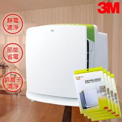 【加贈4片 濾網 MFAC01F】3M 除濕機 過敏 空淨機 防螨 清淨 淨呼吸 超優淨型空氣清淨機 MFAC-01