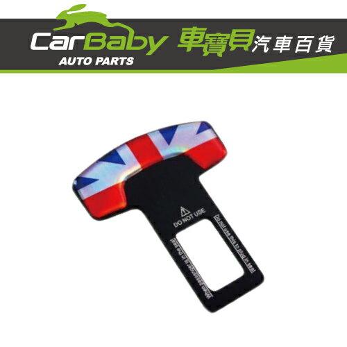 【車寶貝推薦】汽車消音安全插扣-英國旗