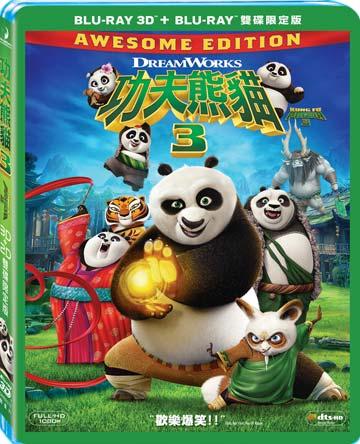 功夫熊貓3(3D+2D 雙碟限定版) BD