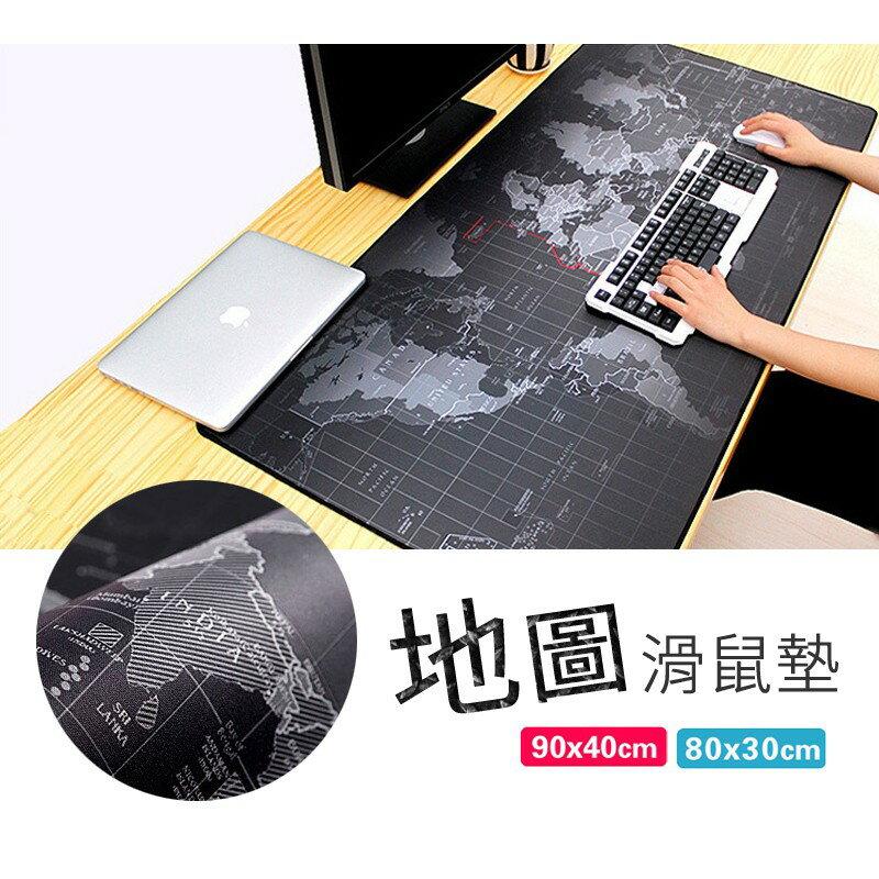 地圖滑鼠墊 90*40cm 鼠標墊 加大滑鼠墊 世界地圖 桌墊 【AA025】