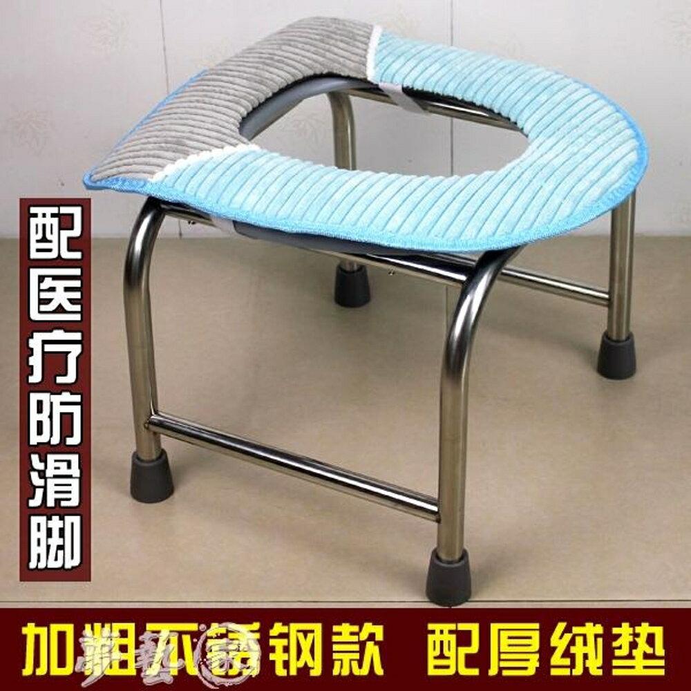 行動馬桶 防滑孕婦坐便椅老人坐便器簡易家用老年加固成人馬桶蹲便改廁所凳MKS 夢藝家