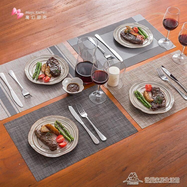 餐墊隔熱墊餐桌墊西餐墊家用防水防油防燙北歐pvc日式餐布盤碗墊  概念3C