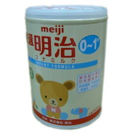 『121婦嬰用品館』金選明治嬰兒奶粉1號0-1歲 850g 8罐組 效期至2018後