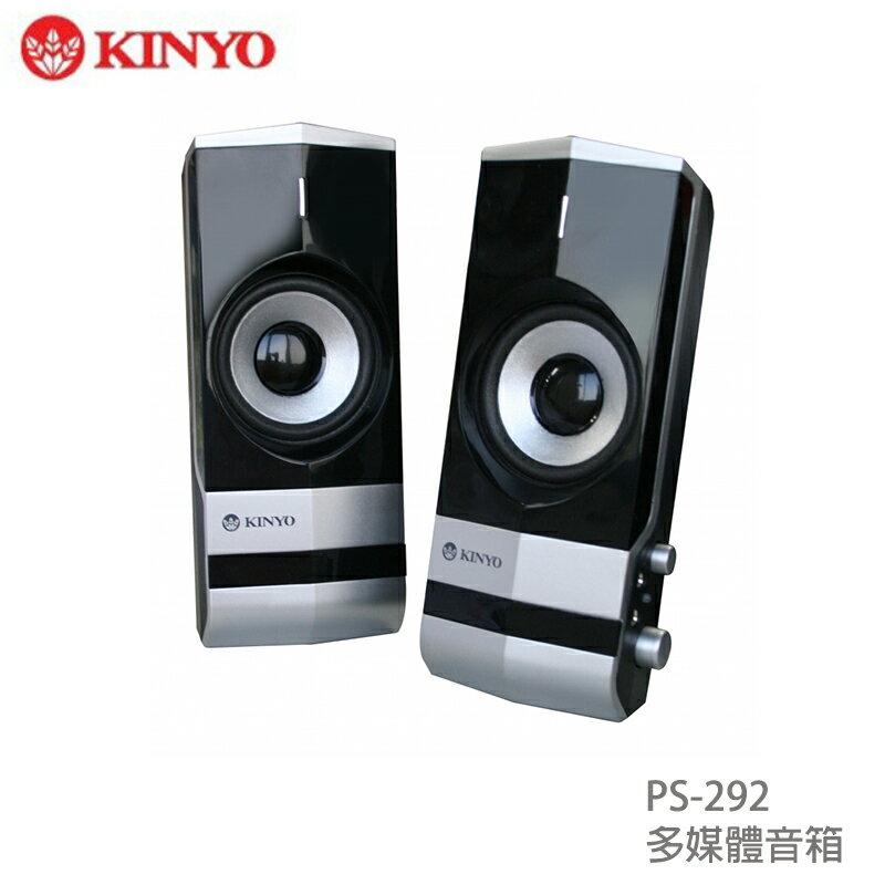 KINYO 耐嘉 PS-292 多媒體音箱/2.0 聲道音箱音響/喇叭/音樂播放/電腦周邊