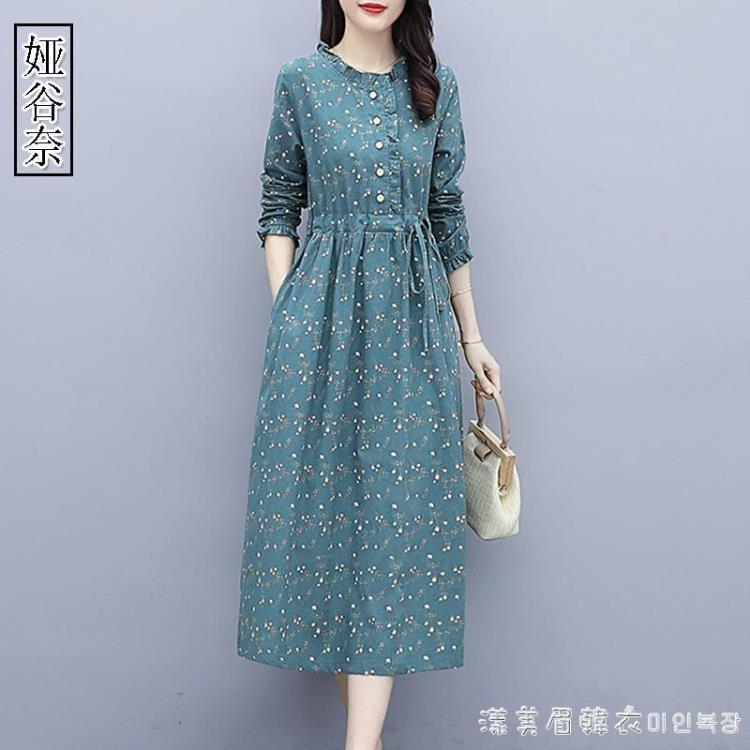 2021新款春秋棉麻洋裝 女長袖時尚氣質女裝高端40歲穿的裙子洋氣 凡卡時尚