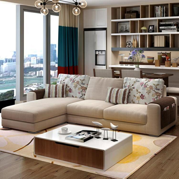 布藝沙發現代簡約小戶型布沙發組合可拆洗轉角客廳三人整裝 凡客名品
