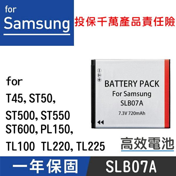 攝彩:特價款@攝彩@SamsungSLB-07A電池T45ST50ST500ST550ST600PL150