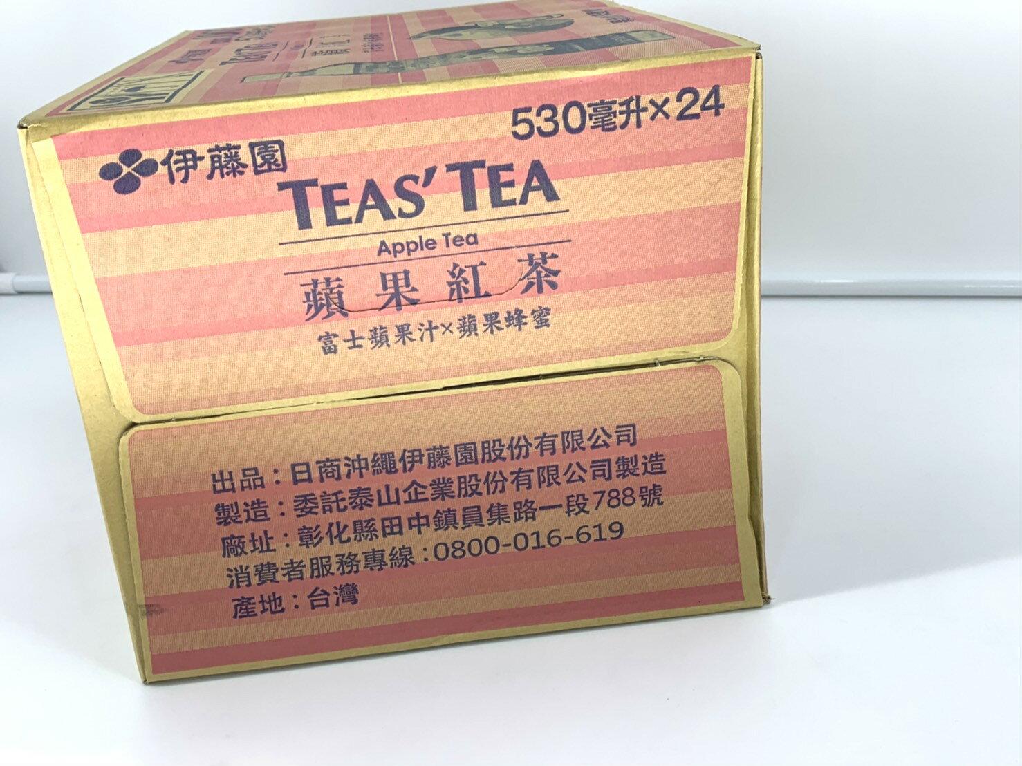 好市多 代購 伊藤園 蘋果紅茶 綠茶 濃綠茶 無糖 一箱 530ml 24瓶 飲料 瓶裝  限宅配