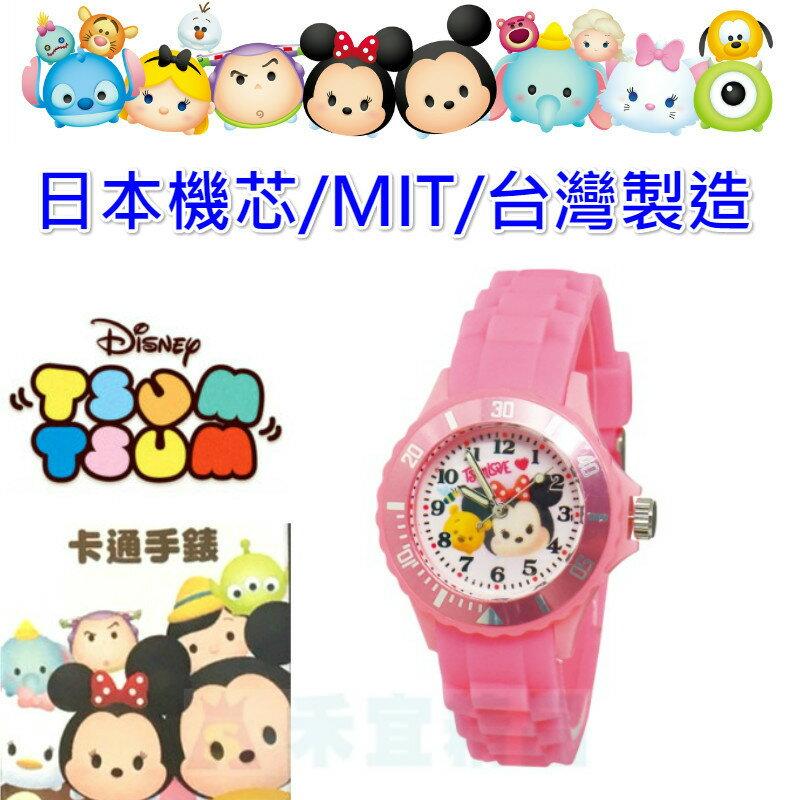 【禾宜精品】迪士尼 滋姆 TSUM 粉紅米妮 運動型兒童手錶 夜光指針 日本機芯 台灣製造 精美盒裝 TS-1007