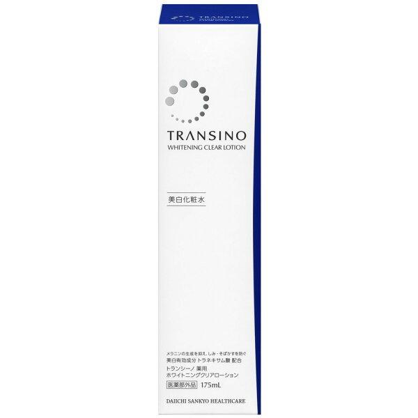 預購 日本人氣 TRANSINO 「藥用美白系列」美白化妝水