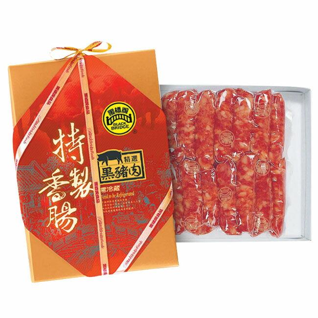 黑橋牌2斤黑豬肉香腸禮盒