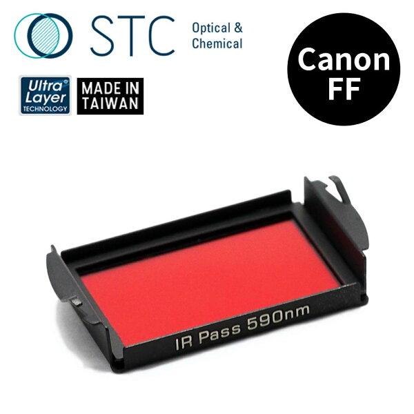 【STC】ClipFilterIRPass615nm內置型紅外線通過濾鏡forCanonFF