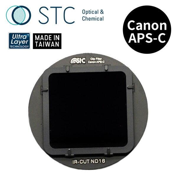 【STC】ClipFilterND16內置型減光鏡forCanonAPS-C