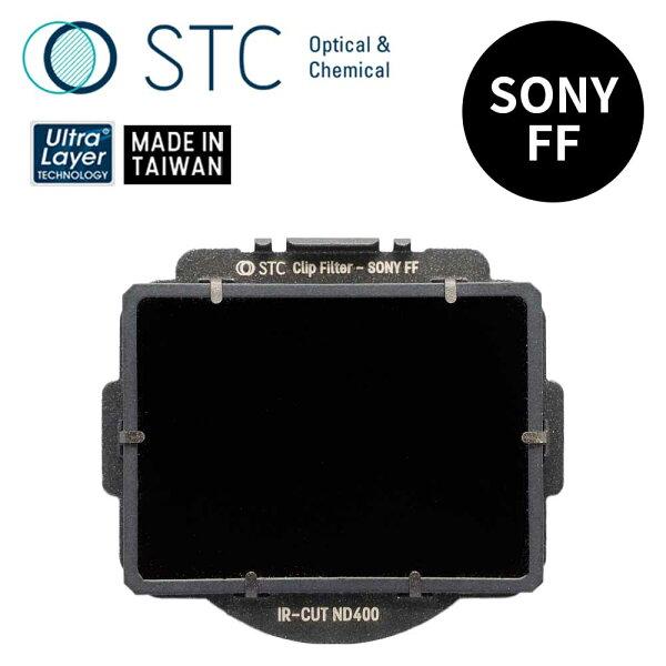 【STC】ClipFilterND400內置型減光鏡forSONYFF