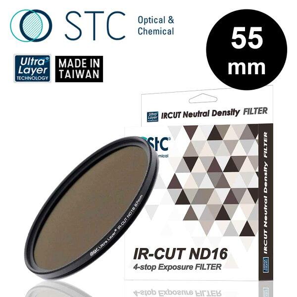 【STC】IR-CUTND16(4-stop)Filter55mm零色偏ND16減光鏡
