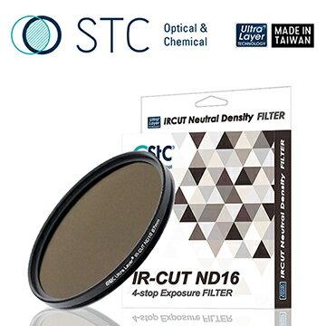 ◤STC◢ IR-CUT 4-stops ND16 Filter 82mm 零色偏ND16減光鏡