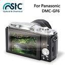 【STC】For Panasonic GF6 - 9H鋼化玻璃保護貼
