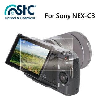 【STC】For SONY NEX-C3 - 9H鋼化玻璃保護貼