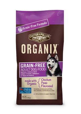 ?Double妹寵物?歐奇斯ORGANIX 無穀全犬雞肉【5.25lb】