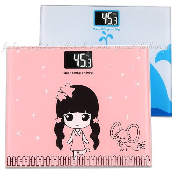 鋼化玻璃卡通電子體重計 背光螢幕人體秤 體重機 減肥健身【GG195】◎123便利屋◎