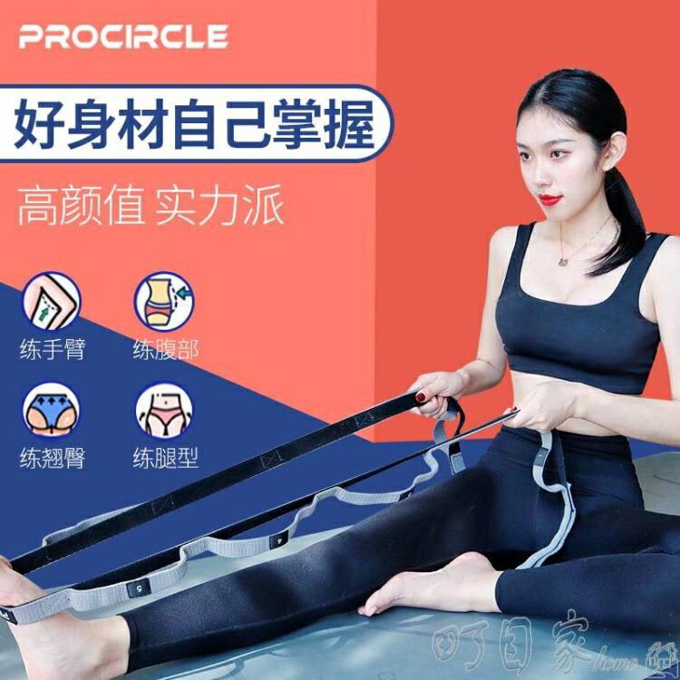 瑜伽繩 瑜伽拉伸帶輔助伸展拉筋彈力帶健身阻力帶柔韌開度帶瑜伽帶裝備繩