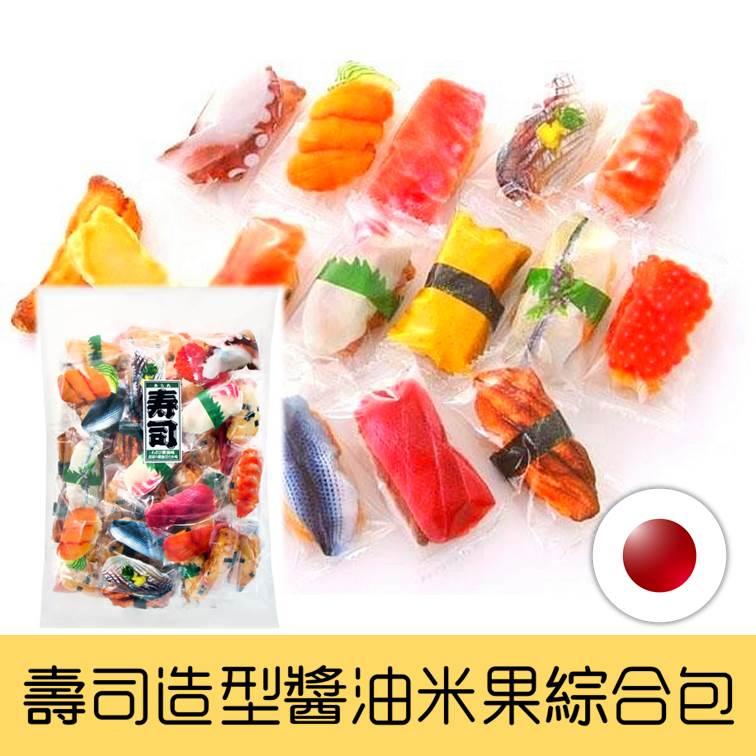 【NEWEST】壽司型醬油米果綜合包 200g 約50-55個 日本進口仙貝 3.18-4 / 7店休 暫停出貨 0