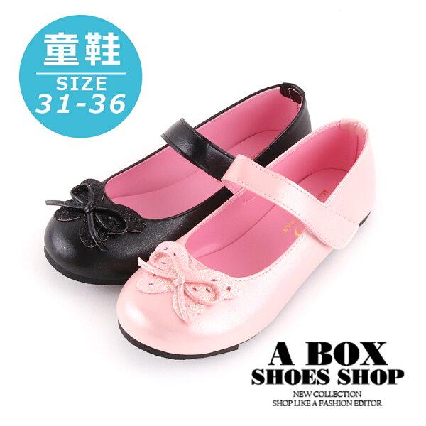 【AN250】(童鞋31-36)1CM休閒鞋可愛亮片亮粉蝴蝶結魔鬼氈黏帶休閒鞋MIT台灣製2色