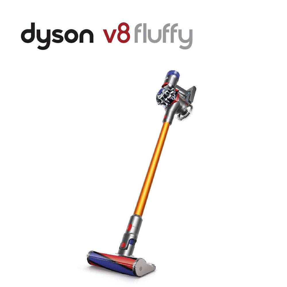 <br/><br/>  【dyson】V8 fluffy SV10 無線吸塵器(金) 限量福利品<br/><br/>