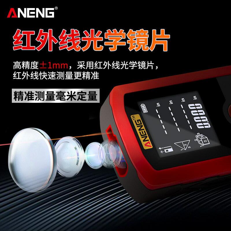 紅外線測距儀高精度激光測量儀器手持語音電