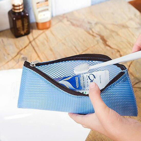 ♚MY COLOR♚防水塗層網洗漱包(長) 旅行 雜物 收納 分類 拉鏈 化妝品 餐具 保養品 文具【T14-1】