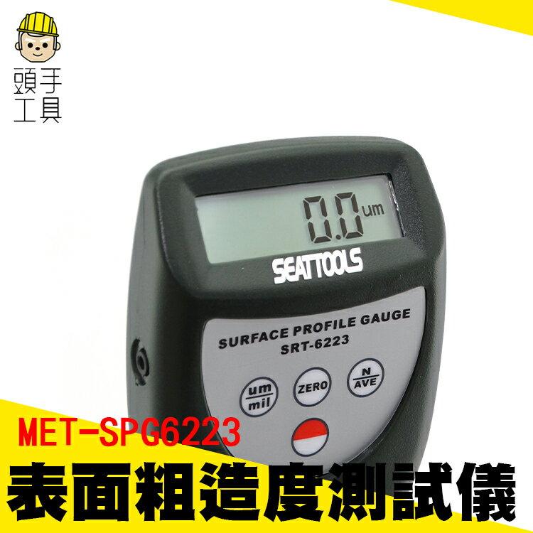 表面粗造度測試儀 粗糙度 零件加工表面粗糙度 光滑度儀 機械加工/車床 表面粗糙測量 光潔度儀