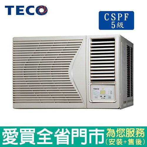 TECO東元5-7坪MW25FR2右吹窗型冷氣空調 含配送到府+標準安裝【愛買】