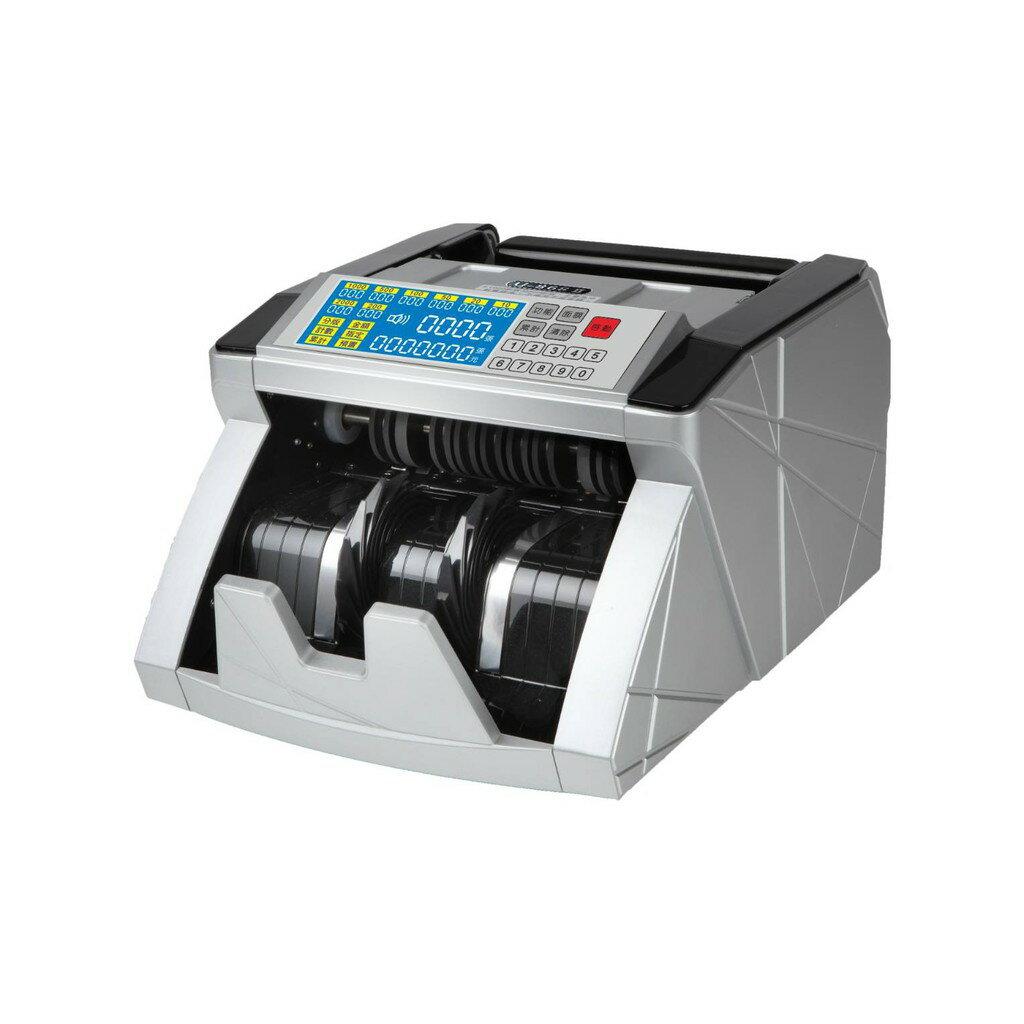 UIPIN 台幣 / 人民幣 多功能 商務型 點鈔機 驗鈔機 U-868Ⅱ 0