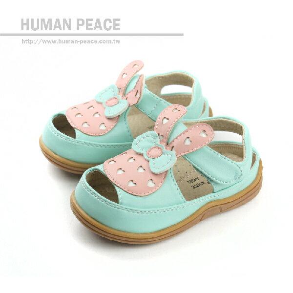涼鞋 綠 中童 no129
