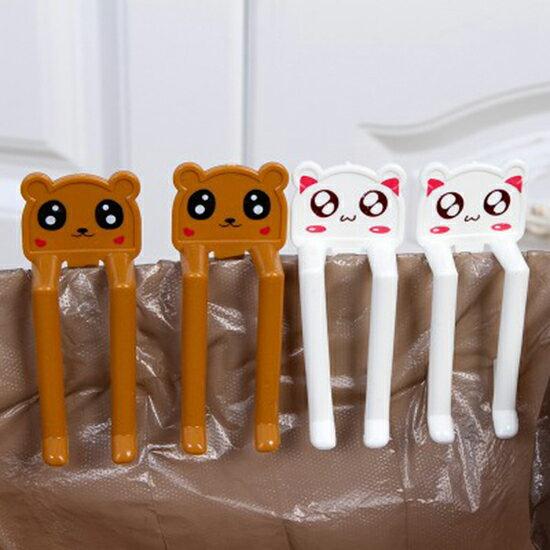 ♚MY COLOR♚可愛卡通垃圾桶固定夾(2入) 防滑 夾子 時尚 創意 居家 防脫落 固定 廚房【P335】