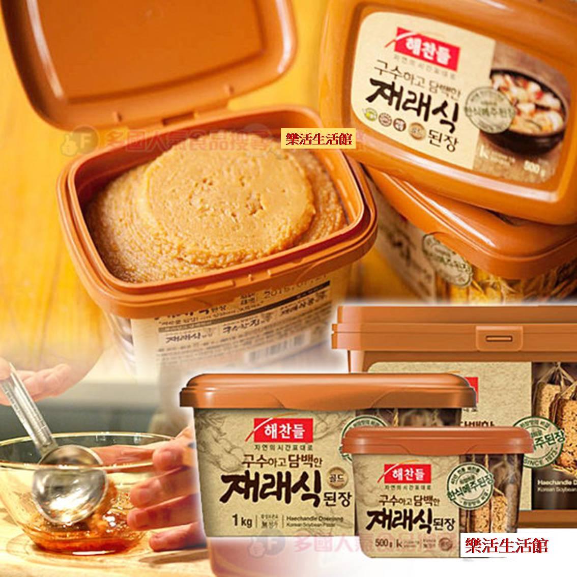 韓國 CJ 味噌醬 大醬 黃豆醬500g  ~樂活 館~