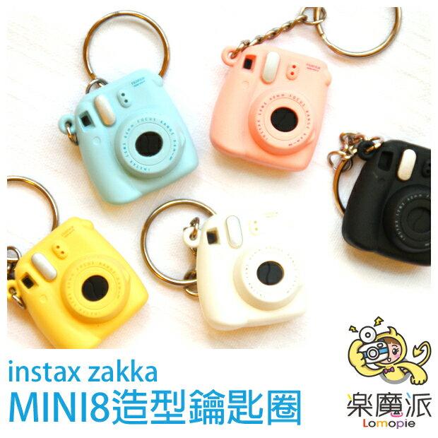 富士 MINI 8 MINI8 拍立得相機 鑰匙圈 吊飾 另售 MINI25 50S
