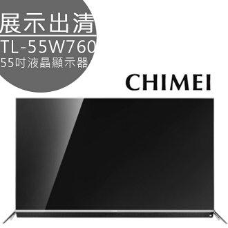 展示出清 ★ 55吋電視 ★ CHIMEI 奇美 TL-55W760 4K 含視訊盒 公司貨 0利率 免運