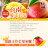 ▶【幸美生技】進口急凍莓果 台灣玉井 愛文芒果塊 1公斤 3