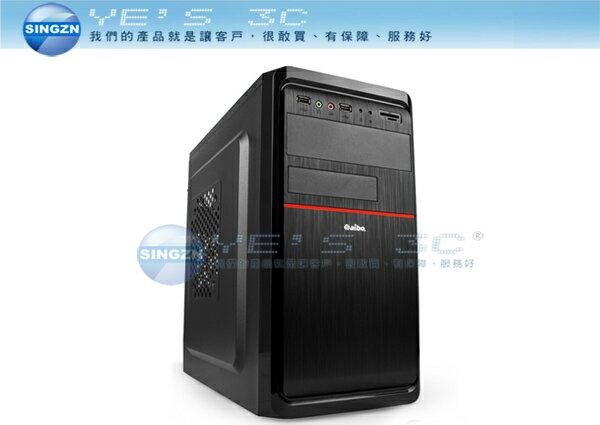 「YEs 3C」華擎 AMD 超值騎士主機 螢幕版【A4 5300 +DDR3 4G + HD7480D +1TB+ 22型 LED營幕】最便宜 XP救星