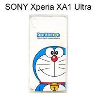 小叮噹週邊商品推薦哆啦A夢空壓氣墊軟殼 [大臉] SONY Xperia XA1 Ultra G3226 (6吋) 小叮噹【正版授權】