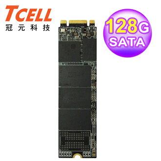 TCELL 冠元 TT650 M.2 128GB 2280 SATA 固態硬碟【三井3C】