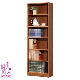 26006 【京都】可調式六大格書櫃 ( 柚木色 )