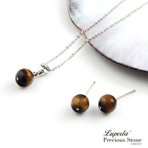 大東山珠寶 璀璨永恆 虎眼石晶鑽項鍊套組