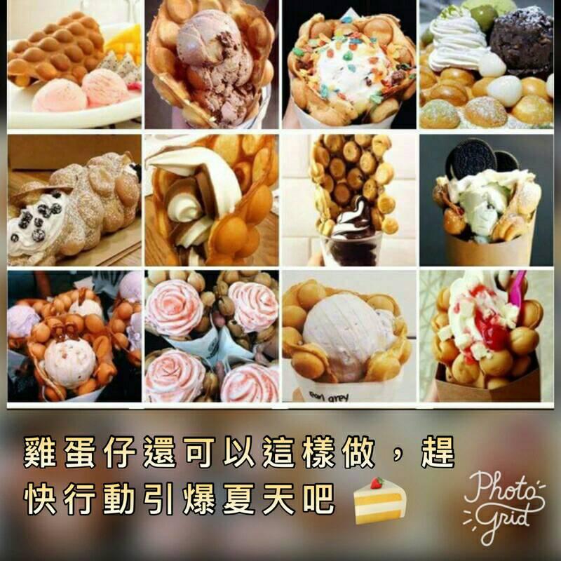 ''廚匠烘焙''  110v  雞蛋仔機  QQ蛋仔烤餅機 8