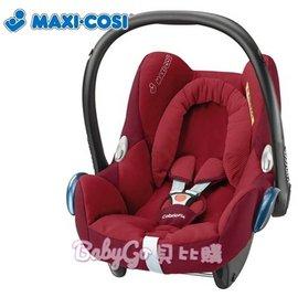 *babygo*Maxi-cosi Cabriofix 新生兒提籃汽車安全座椅【紅色】