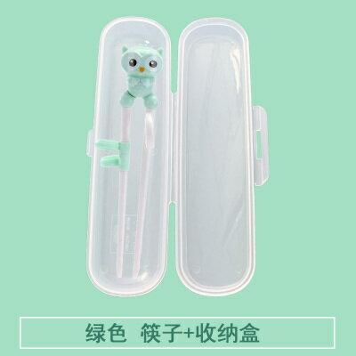 訓練餐具 兒童筷子訓練筷家用一段餐具套裝叉勺寶寶學習練習筷小孩吃飯神器『SS297』