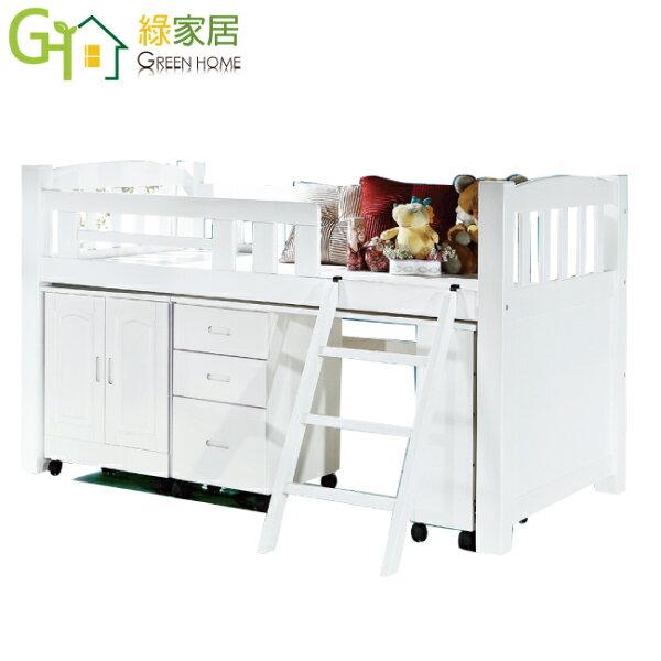 【綠家居】米拉時尚白3.8尺實木單人多功能床台(含三抽櫃+開門櫃)