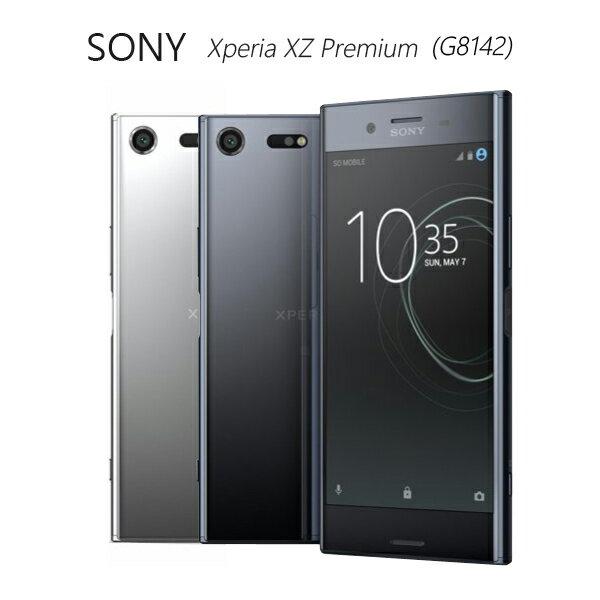 【送滿版玻璃保護貼+原廠充電底座+12000mAh行動電源】Sony Xperia XZ Premium(G8142) 4K 螢幕雙卡旗艦機